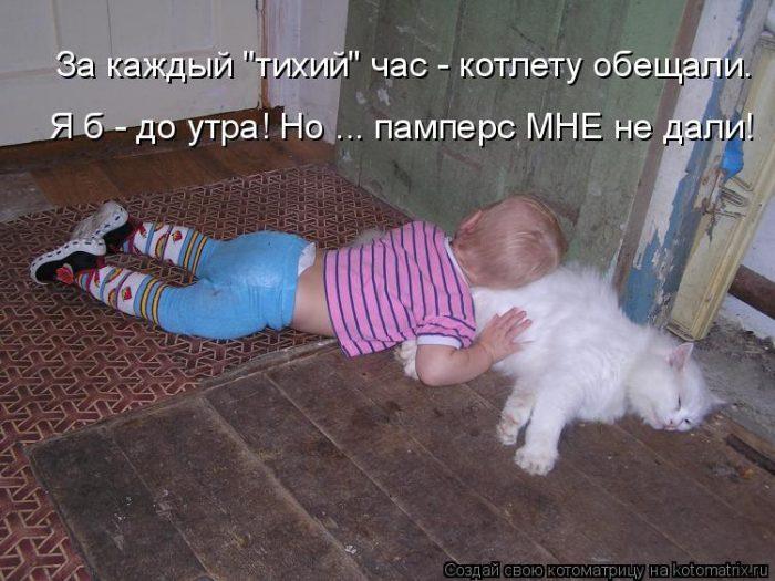 5-prostykh-primerov-iz-organizatcionnoi-skhemy